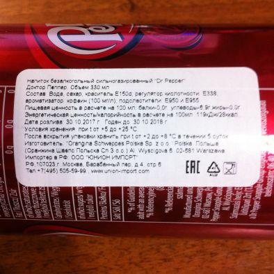 Состав напиток безалкогольный сильногазированный Dr. Pepper