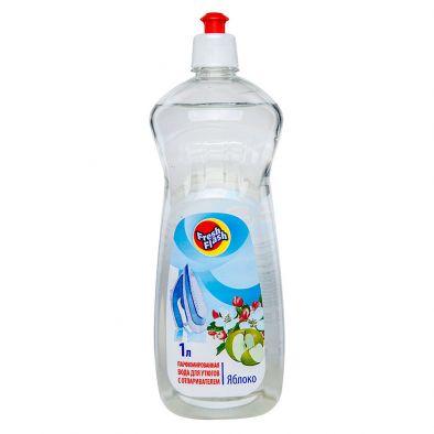 Парфюмированная вода Fresh Flash для утюгов с отпаривателем Яблоко