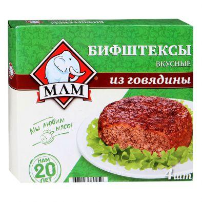 Бифштексы из говядины МЛМ Вкусные