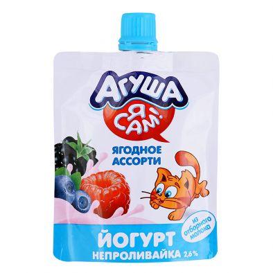 Йогурт фруктовый Агуша Я Сам! Ягодное ассорти питьевой с малиной, черникой и ежевикой, 2,6%