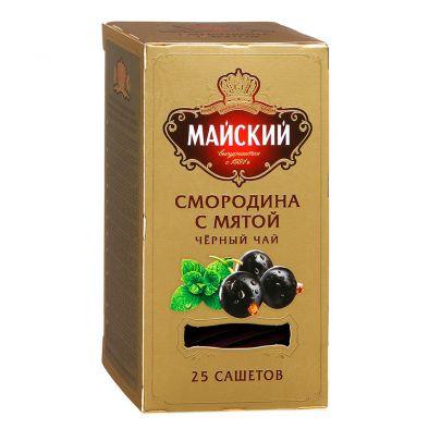 Чай Майский Смородина с мятой черный