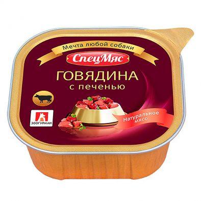 Корм для собак СПЕЦМЯС мясной Говядина с печенью