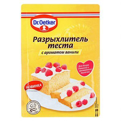 Разрыхлитель теста Dr.Oetker с ароматом ванили