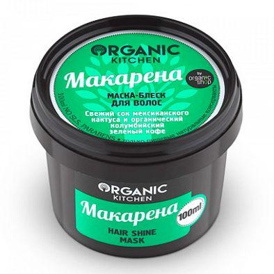 Маска-блеск для волос Organic Kitchen Макарена