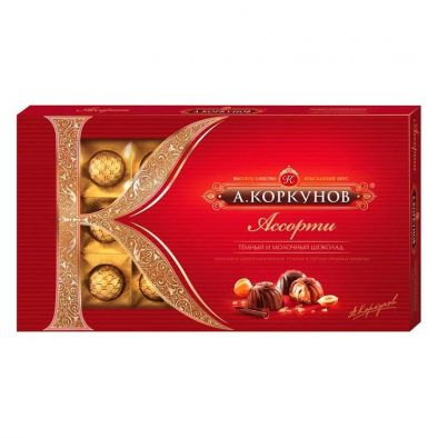 Конфеты шоколадные Коркунов Ассорти из темного и молочного шоколада