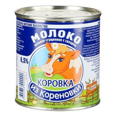 Молоко сгущенное Коровка из Кореновки цельное с сахаром