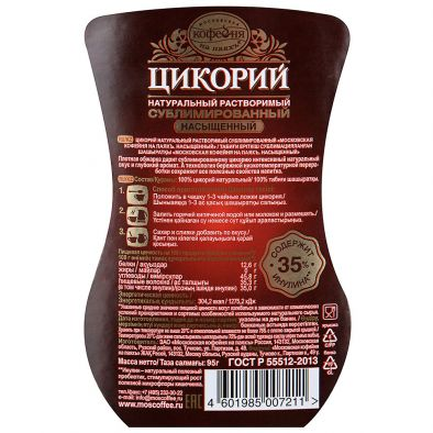 Состав цикорий сублимированный Московская кофейня на паяхъ Насыщенный натуральный растворимый