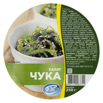 Состав салат ФЭГ Чука
