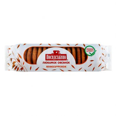 Печенье Посиделкино Овсяное классическое