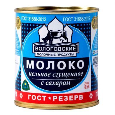 Молоко сгущенное Вологодские молочные продукты цельное с сахаром