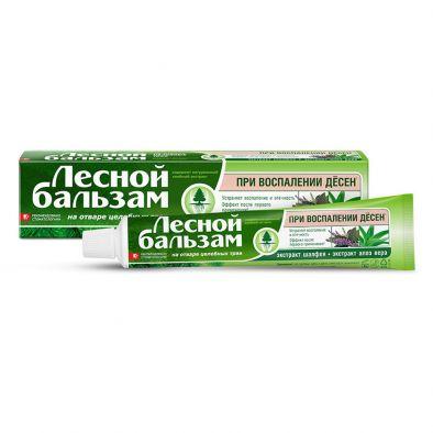 Зубная паста Лесной бальзам профилактическая с экстрактами шалфея и алоэ-вера на отваре трав