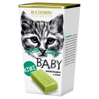 Шоколад белый Bucheron Baby Kiwi с кусочками киви