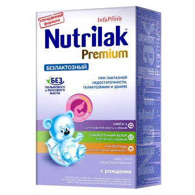 Смесь сухая специализированная Nutrilak (Нутрилак) Premium Безлактозный