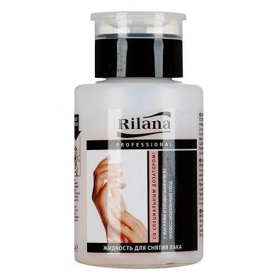Жидкость для снятия лака Rilana Professional с маслами и провитамином В5