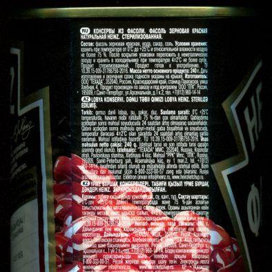 Состав фасоль Heinz красная консервированная