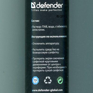 Состав очиститель для LCD-TFT экранов Defender