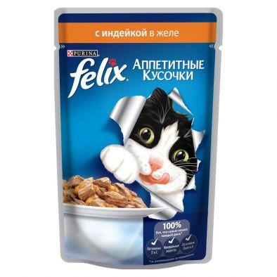 Корм консервированный полнорационный для взрослых кошек FELIX Аппетитные кусочки, с индейкой в желе