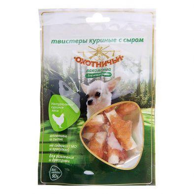Лакомства для собак мелких пород Охотничьи твистеры куриные с сыром