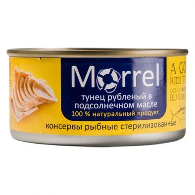 Тунец рубленый Morrel в подсолнечном масле