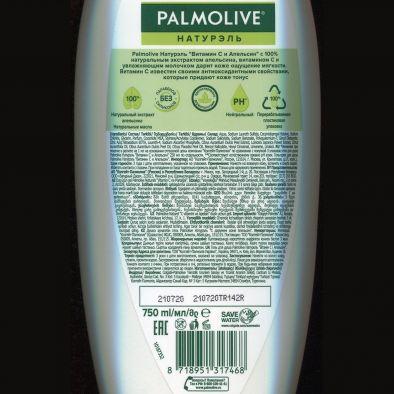 Состав крем-гель Palmolive Натурэль Витамин C и Апельсин с увлажняющим молочком